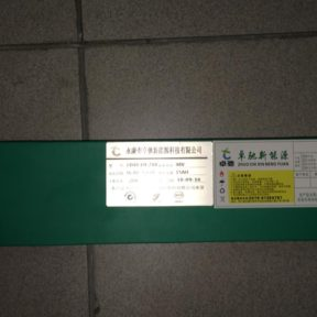 аккумулятор для электросамоката kugoo m4
