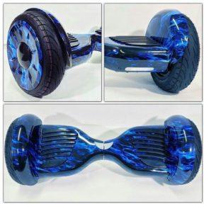 гироскутер синее пламя